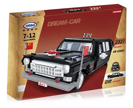 Коробка XINGBAO MOC Президентский лимузин | IQREPLICA