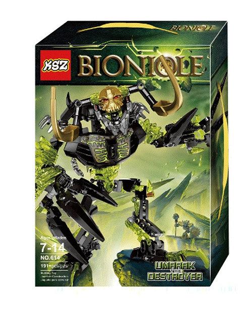 Коробка KSZ Bionicle Умарак-Разрушитель | 71316 | IQREPLICA