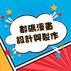 apl-comics-logo.png