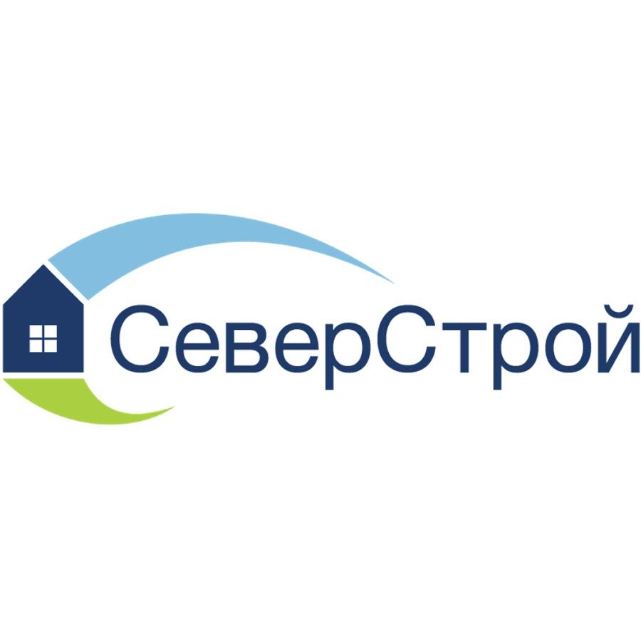 СК СЕВЕРСТРОЙ
