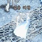 얼음여왕.jpg