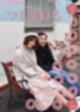 A5nakatoji-p1-12_v2_front.png