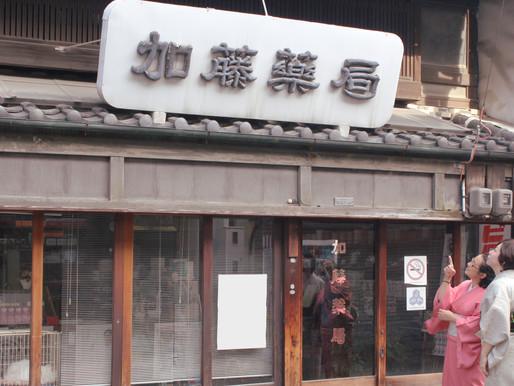 着物で楽しむ津島の町並み