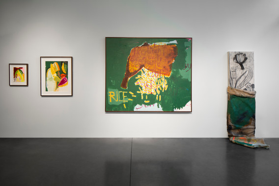 """Installation View, """"Banana Republic"""" Solo Exhibition  at SCAD Museum of Art"""
