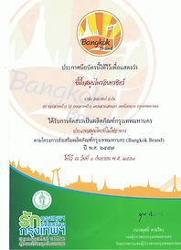 Bangkok Brand.jpg