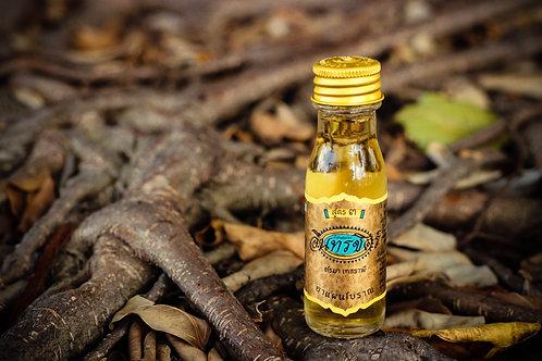 Aromatherapy Oil Formula 3
