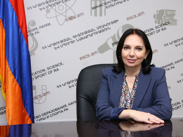 NARINE KHACHATYRYAN