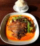 Ente Curry.jpg