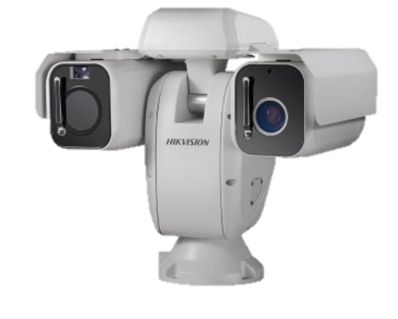 Câmera térmica  DS-2TD6135.PNG