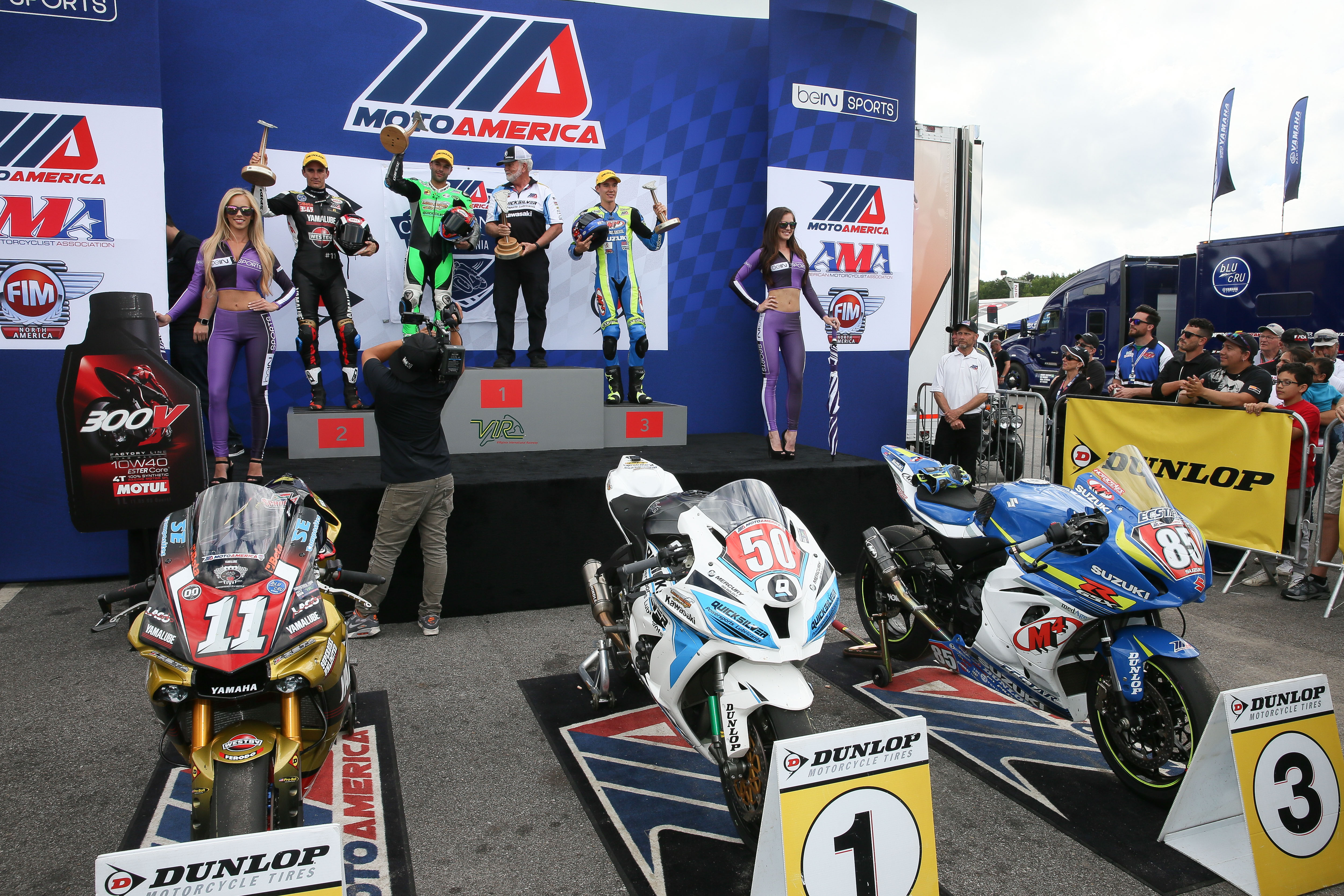 2017 VIR SBK Race 1