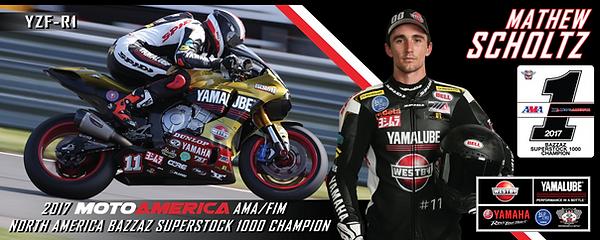 2017-Championship-Banner-VERS2-txtoutlin