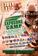 TN Exposure Camp