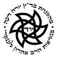 Consejo de Rabino 2.jpg