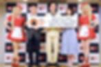 Tokyo Celebrity
