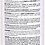 Thumbnail: SOS BOMBA SHAMPOO ORIGINAL 300ML