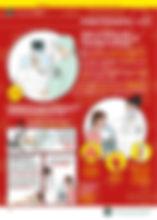 Cartaz A3 - Fisio na UTI COFFITO_Pranche