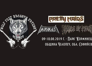 Cradle of Filth confirmed for Wolf Fest, Bulgaria!