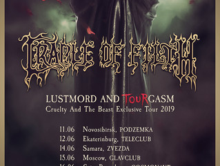 Lustmord and Tourgasm - RUSSIA