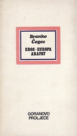 Branko_Čegec_:_Eros-Europa-Arafat.png