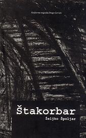 Željko Špoljar : Štakorbar.png