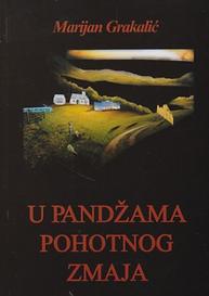 Marijan Grakalić : U pandžama pohotnog