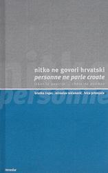 Branko_Čegec,_Miroslav_Mićanović,_Ivi