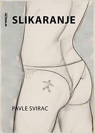 Pavle Svirac : Slikaranje.png