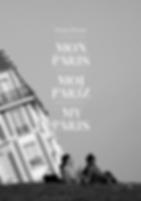 Damir_Perinić_:_Mon_Paris_:_Moj_Pariz_: