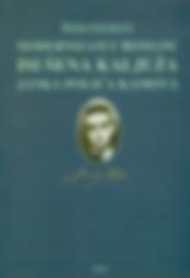 Bekim_Sejranović_:_Modernizam_u_romanu