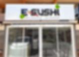 SMD-devanture-e.sushi.png