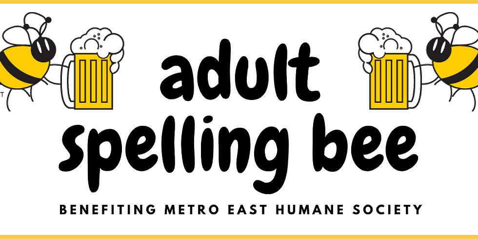 Adult Spelling Bee presented by Hortica