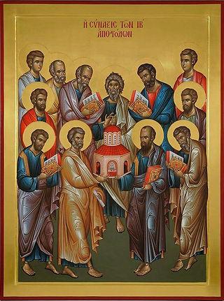 iconholyapostles.jpg