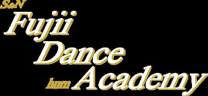 フジイダンスアカデミー