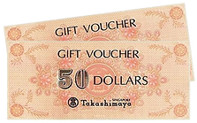 Taka voucher.png
