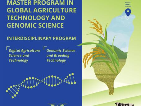 國立臺灣大學全球農業科技與基因體科學碩士學位學程 Master Program in Global ATGS,National Taiwan University