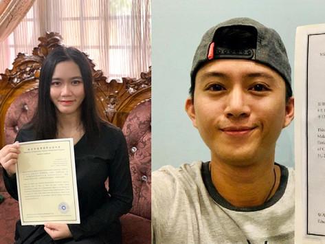 45 Malaysian Students Awarded Scholarships to Study in Taiwan