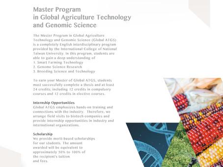 臺大國際學院全球農業科技與基因體科學碩士課 Master Program in Global Agriculture Technology and Genomic Science in NTUIC