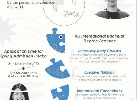 政治大學創新國際學院國際生招生 International College of Innovation NCCU Spring Admission Intake!