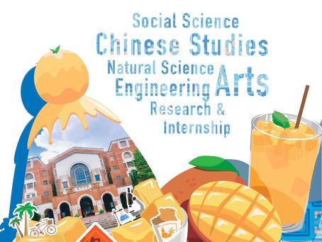 2020 臺大國際暑期課程 2020 NTU Summer+ Programs