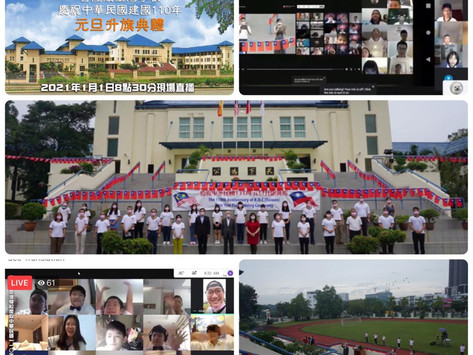 吉隆坡臺校110年元旦升旗典禮   嘉賓師生共勉迎新年