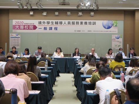 教育部強化對境外學生輔導與關懷
