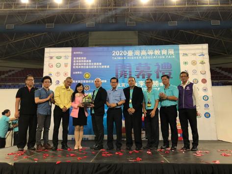 2020馬來西亞臺灣高等教育展砂拉越場