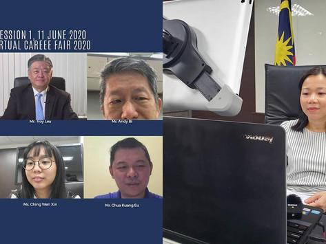 臺馬2020年首屆線上職涯博覽會