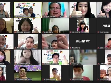 TECO in Malaysia Promotes studying in Taiwan at Sarawak education webinar