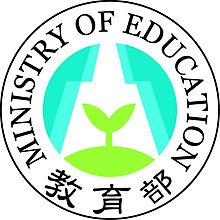 教育部logo(991006).jpg