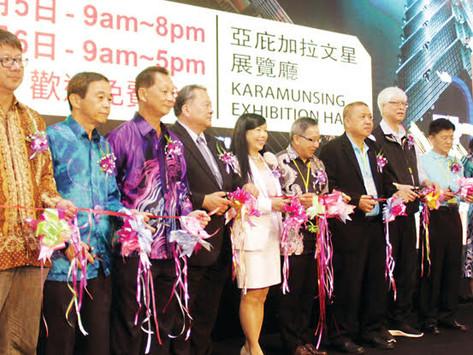 2020馬來西亞臺灣高等教育展沙巴場