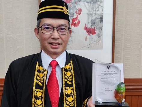 檳州議長 拿督劉子健榮獲全球留臺傑出校友獎