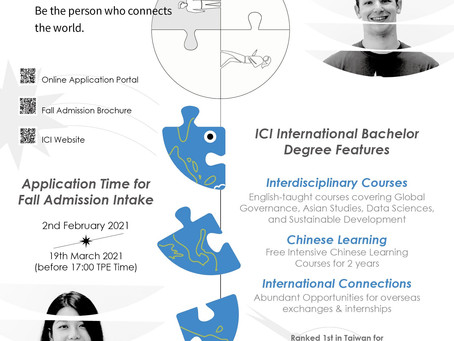 International College of Innovation (NCCU) Spring Admission Intake for International BA Degree