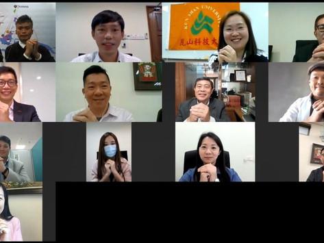 2021星洲台灣高教獎學金線上推介禮