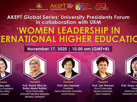 國際高等教育女性領導校長線上論壇 歡迎報名Women Leadership in International Higher Education Webinar